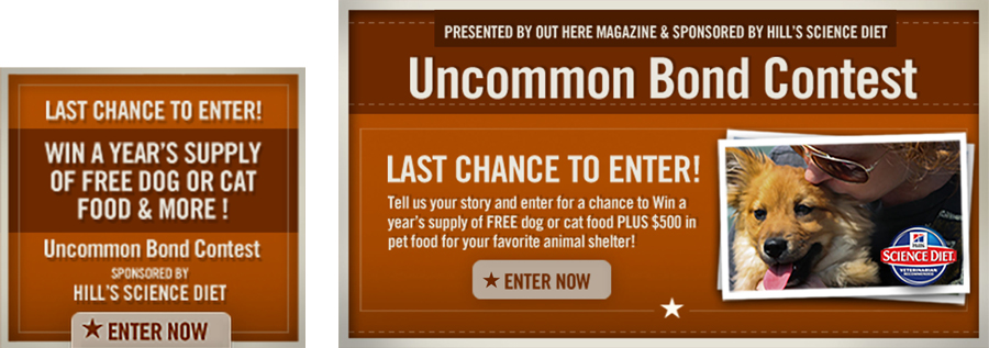 "Tractor Supply Co - ""Uncommon Bond"" Online Contest"